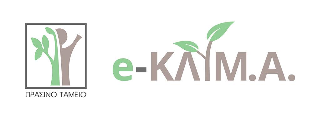 e-ΚΛΙΜ.Α